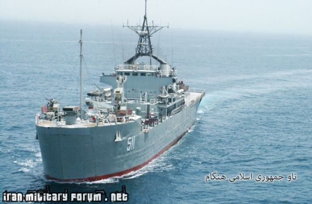 Hengam class ship