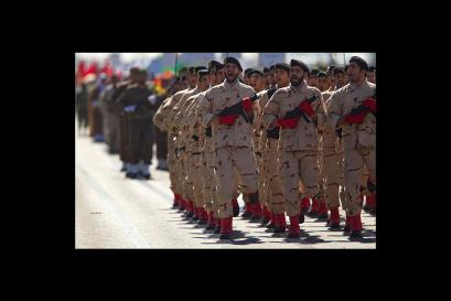 Basij Militia 2
