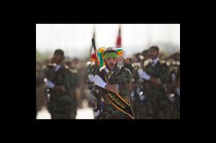 Basij Militia