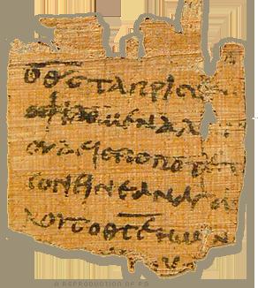 Papyrus 9