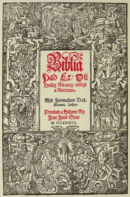 Frontispiece of Bishop Gudbrandur Thorlaksson bible, 1584 [Wikimedia Commons]